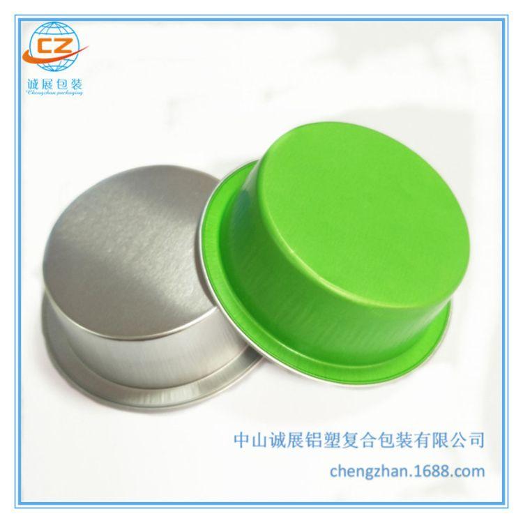 食品级高档圆形铝盒 环保耐高温 可微波炉加热