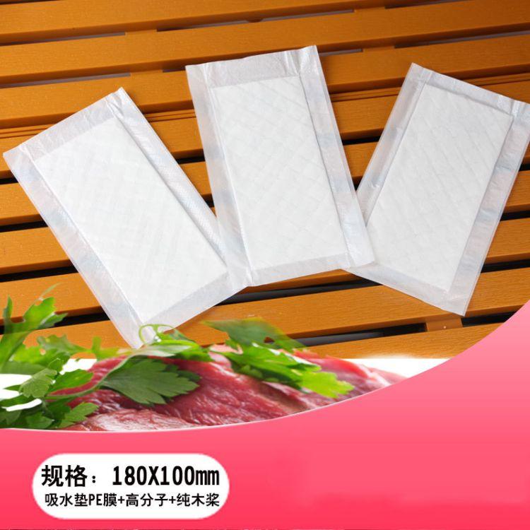 包邮生鲜吸水纸吸水垫一次性吸血高分子水果防滑垫吸收垫180*100