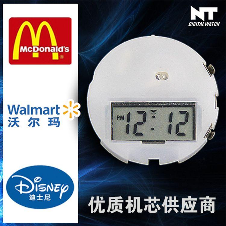 跳字表芯  生产带闹钟儿童电子表表芯NT12# 新兴发电子表机芯厂