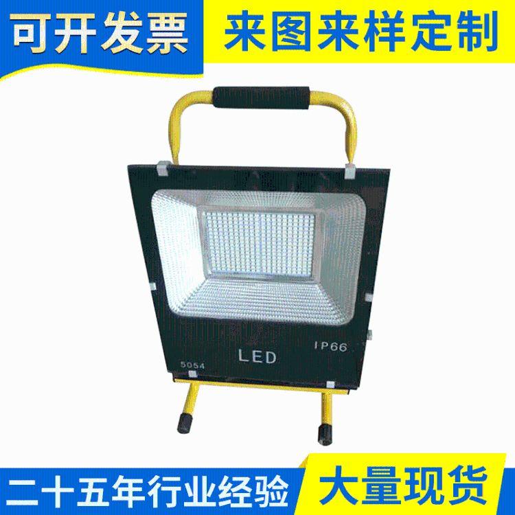 led充电投光灯20w30w50w100w户外应急探照灯移动便携式工作照明灯