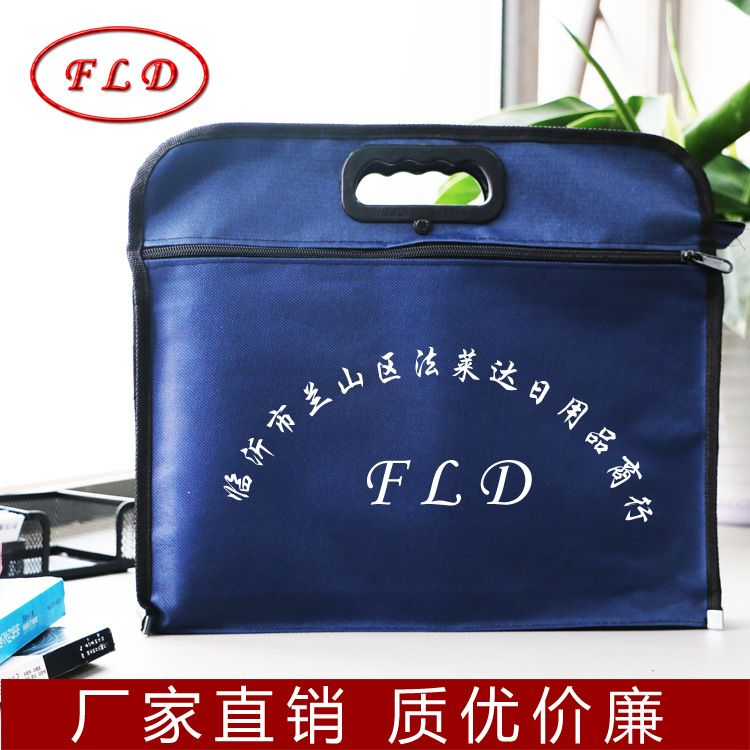 A4双层牛津布公文包 双拉链文件资料袋防水牛津布料耐用结实LOGO