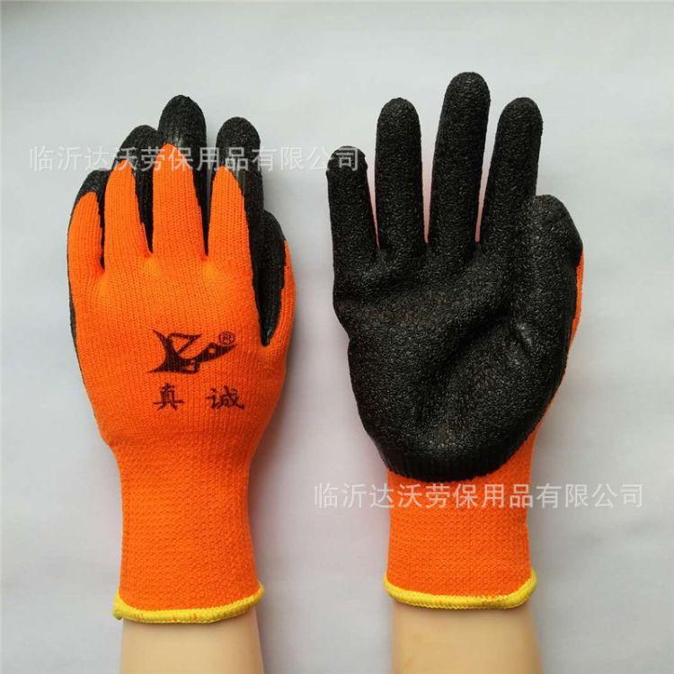 真诚皱纹毛圈手套 平挂保暖王手套 耐低温手套 耐磨防滑劳保手套