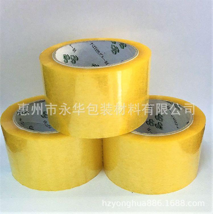 惠州生产厂家封箱胶带透明胶带量大质优60MMx100Y