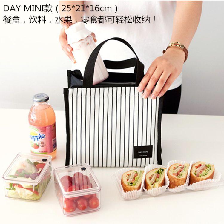 时尚迷你日常午餐保温包郊游野餐包手提便当包饭盒袋