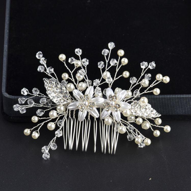 唯美欧式气质简约新娘花朵头花结婚插梳发饰珍珠水晶盘发饰品批发