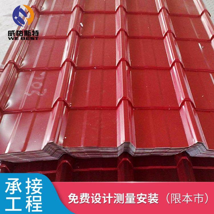 威柏斯特 直销泡沫夹心彩钢板 840型仿古瓦 活动板房彩钢瓦