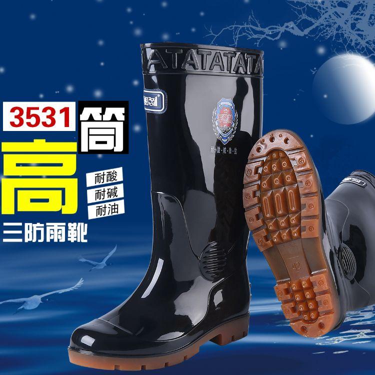 3531新款男士高筒雨鞋1812黑色加厚高帮雨靴三防劳保胶鞋正品批发
