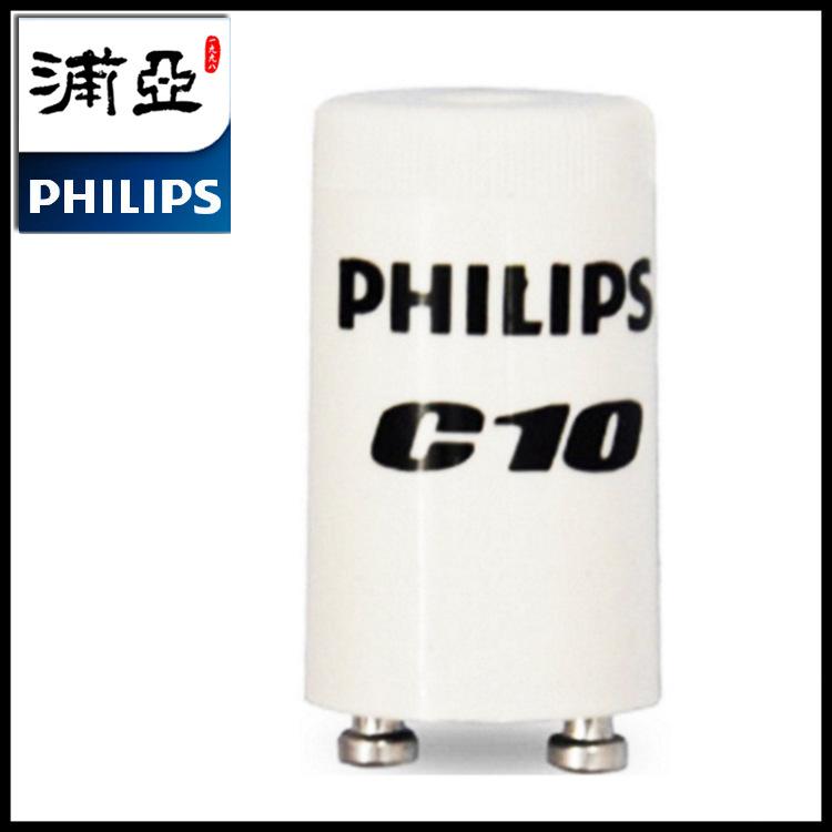 飞利浦日光灯启辉器C10 高光效荧光灯跳泡4-65w一拖一式启动器c2