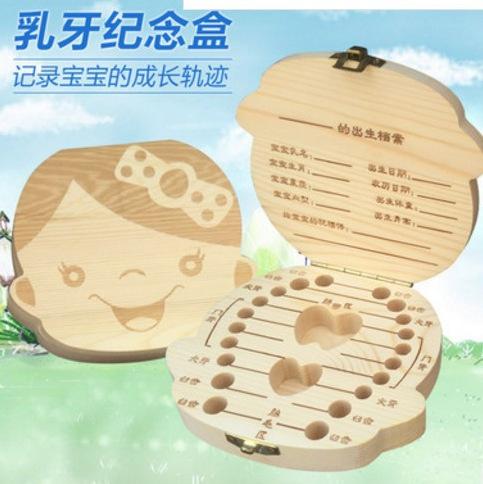 热卖新款创意实木乳牙盒 定制全实木送礼品礼物木质乳牙保存盒