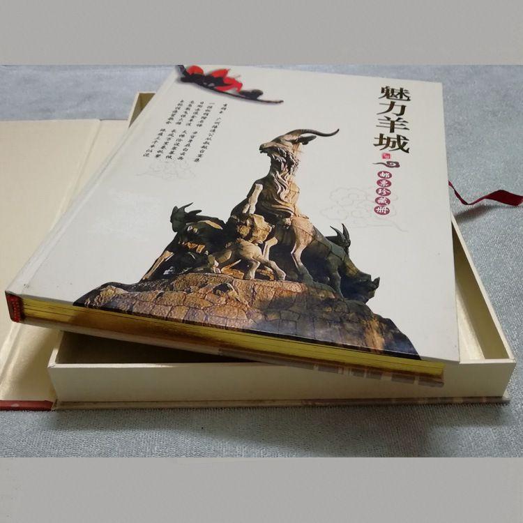 广州圣华精品邮册  精美集邮书,家用,送礼均可