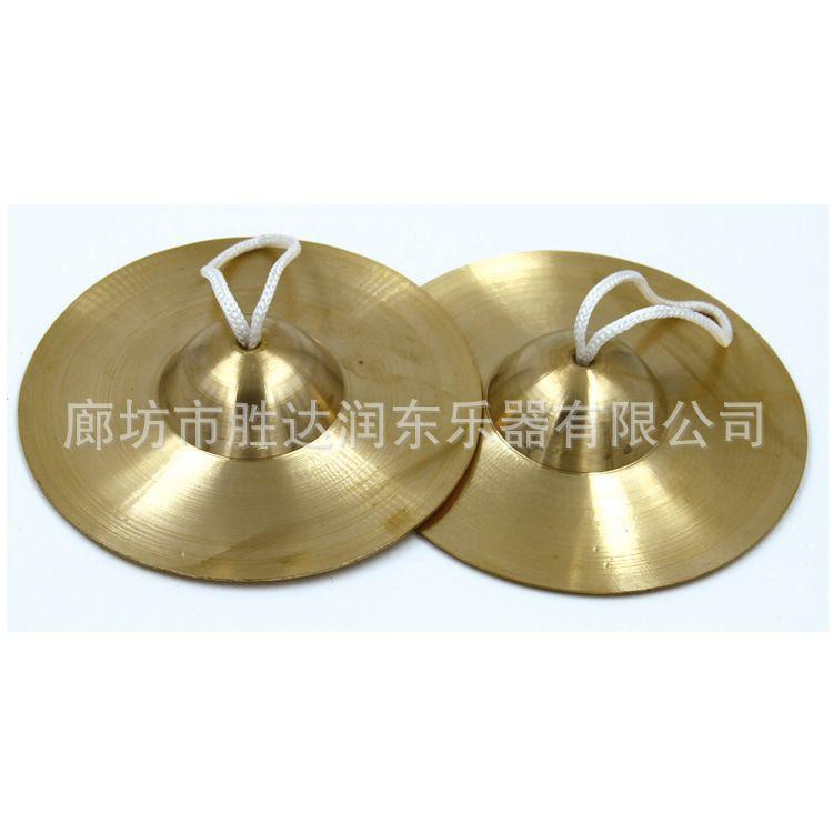 响铜铜擦 铸铜铜镲 铜镲 小号铜擦供应 铜拨