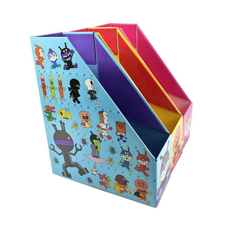 现货纸质桌面收纳盒文件栏 办公桌收纳学生书盒书本文件夹管理架