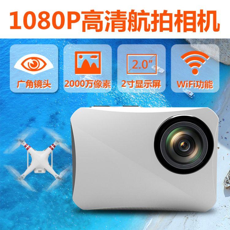 运动相机户外 高清wifi中性航拍迷你dv运动摄像机 数码相机记录仪