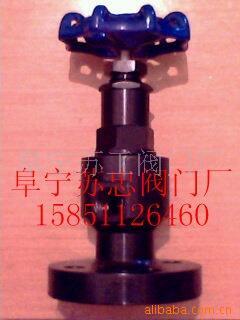 J59H-40 SS-8F28M2-LCN6FS3-G1 SS-V5NBF8 五阀组 NV1-10-4N