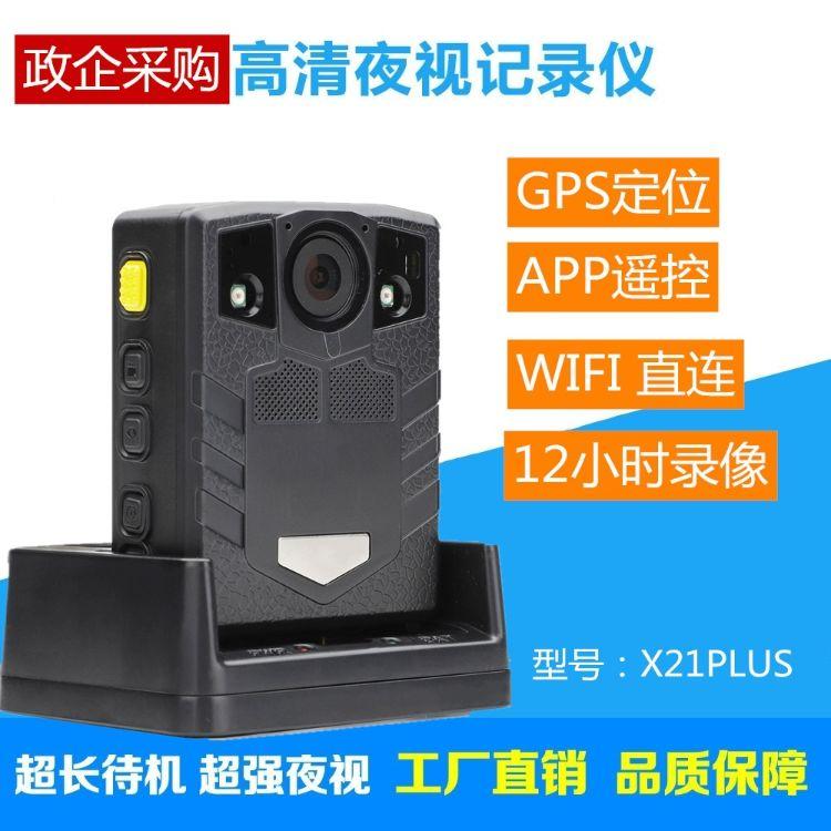 可取换内存卡170度广角 执法助手 循环录像预录现场记录仪X21PLUS