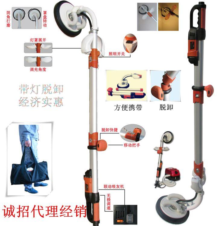 波邦双灯伸缩长杆无尘打磨机 墙壁腻子抛光机 墙面吸尘打磨工具