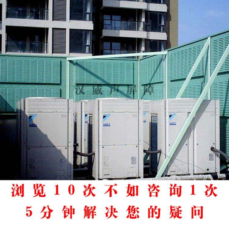 房子隔音板户外露台隔音墙隔建筑噪音隔离板防噪音室外围栏挡板