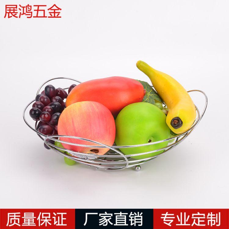 欧式家居厨房蔬果盘时尚创意铁艺水果盘客厅房间水果零食收纳筐