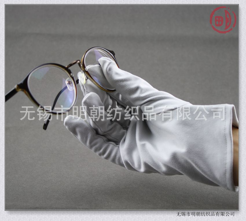 批发定制高端珠宝柜台手套 眼镜专用手套 细腻柔软不划伤镜面