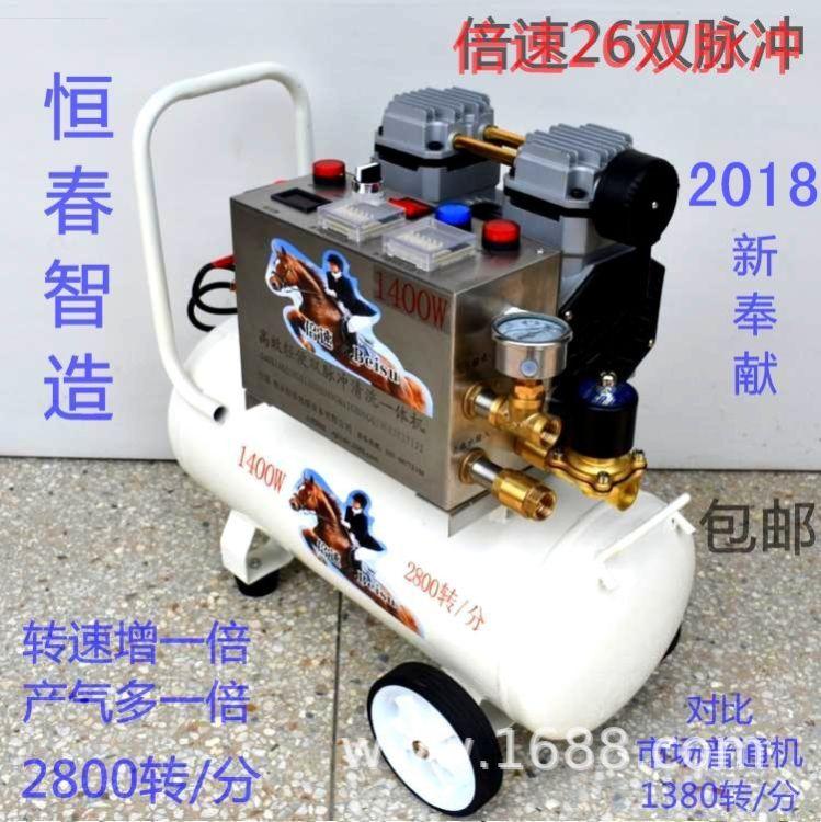 恒春 地暖地热清洗机 倍速23轻便型大排量 全自动地暖地热清洗一体机