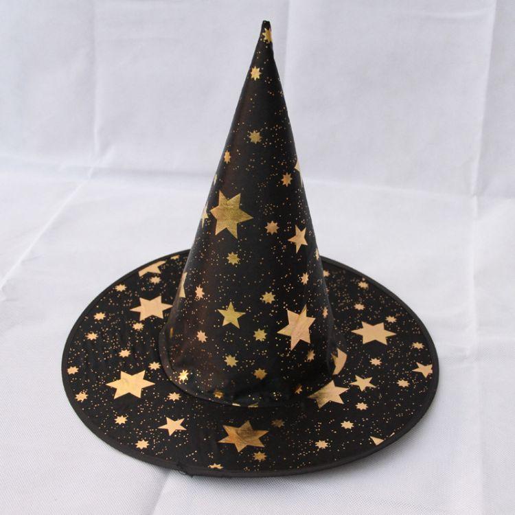 万圣节圣诞节帽子儿童成人舞台道具五星魔法师帽 巫师帽巫婆帽黑色帽子