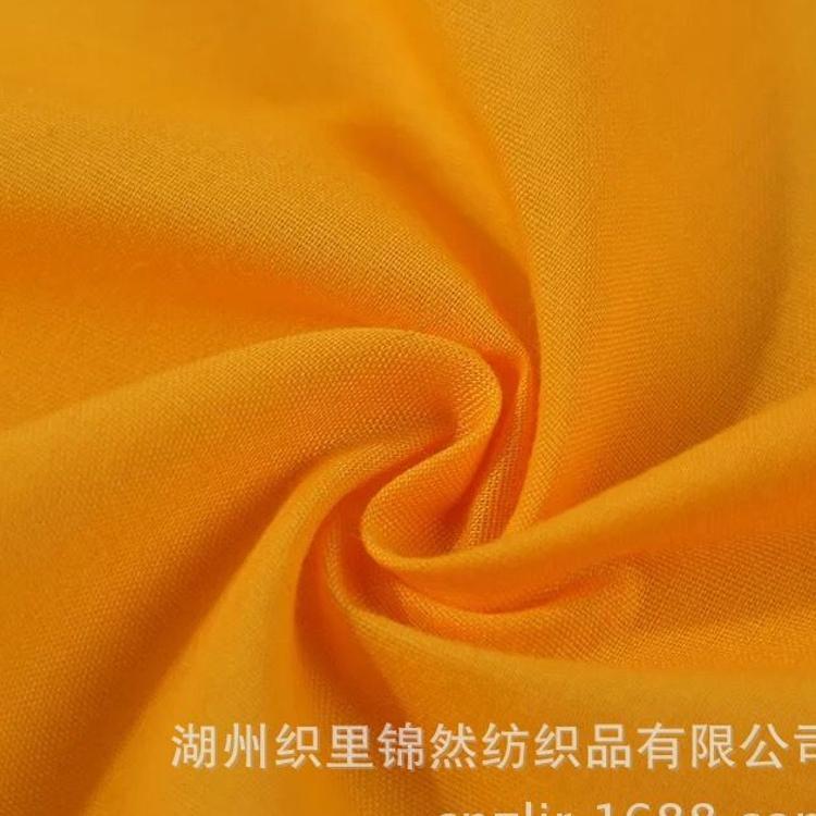 厂供 涤棉TC65/35 45X45 133X72 平纹斜纹 全工艺染色服装面料