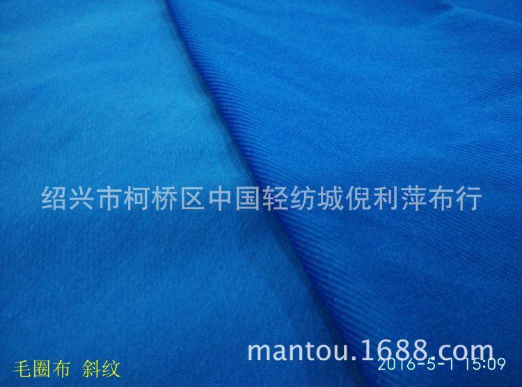 【现货批发】32支纯棉/氨纶卫衣布 斜纹/小毛圈汗布 休闲运动面料