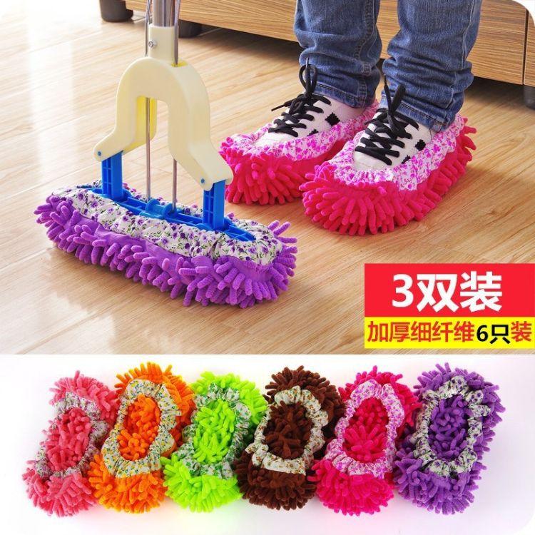 。软底护脚居家拖地袜子懒人擦地成人鞋套耐磨扫地毛毛拖鞋防滑脚