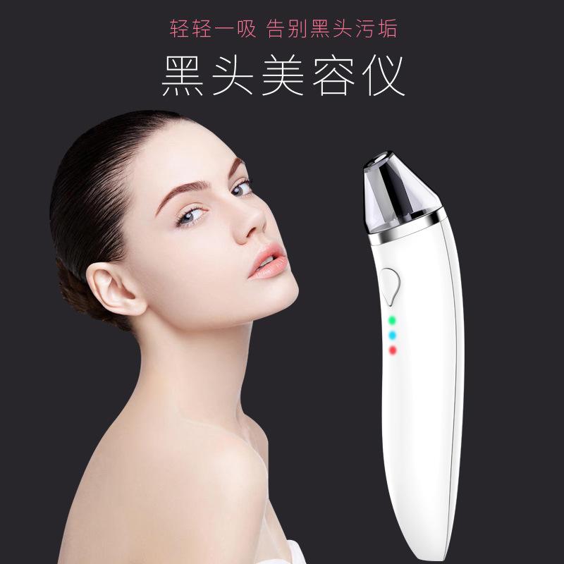和昌硕 电动吸黑头仪器 去黑头美容仪 毛孔清洁器美容洁面仪