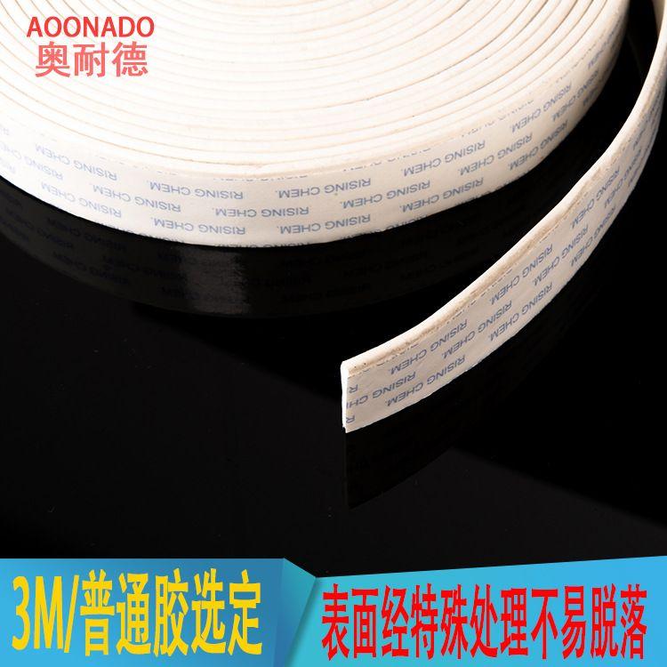 硅胶海绵条背胶 防水胶条密封条 供应硅胶海绵密封条 厂家批发
