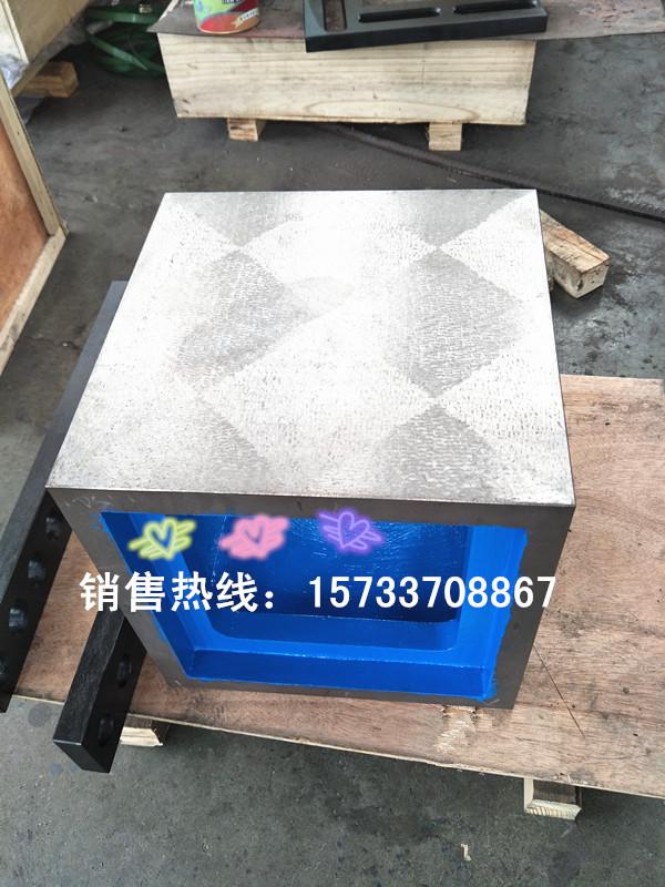 厂家供应铸铁检验测量方箱-200*200*200质优价廉-恒丰量具