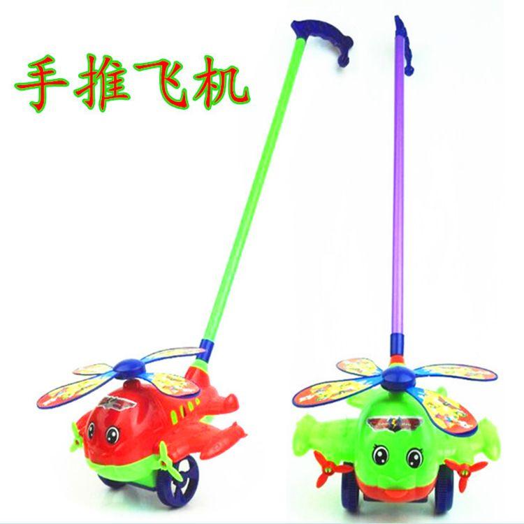 儿童手推飞机宝宝学步推车工具手推单杆小龙虾玩具地摊热卖批发