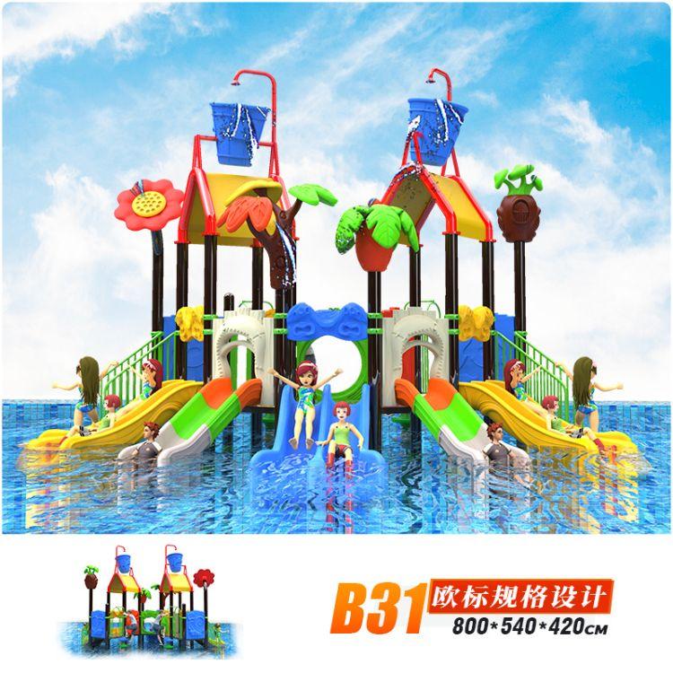儿童水上滑梯组合大型户外游泳池温泉戏水喷水塑料滑滑梯乐园玩具