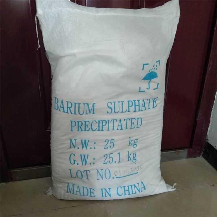 现货直供超细超白沉淀硫酸钡 325目纯度高沉淀硫酸钡粉末