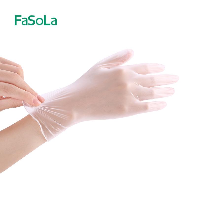 FaSoLa一次性透明食品餐饮级PVC手套美容厨房烘焙用薄膜手套100只