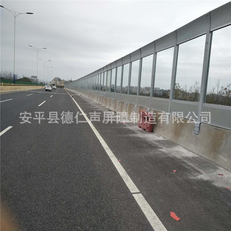 供应高速公路金属隔声屏障 灰色道路声屏障 《德仁》