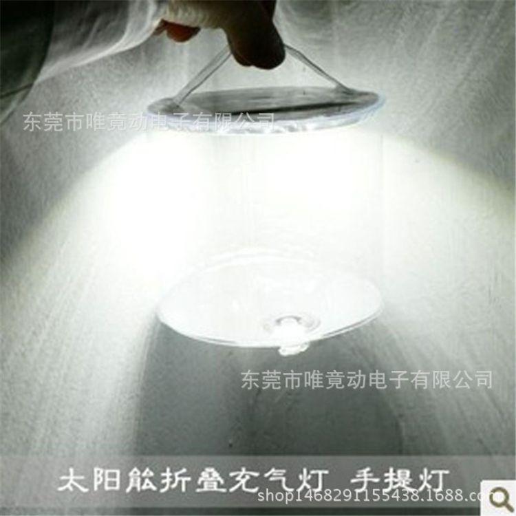 太阳能充气灯户外应急照明灯 救援灯闪光灯 连续放电照明8-24小时