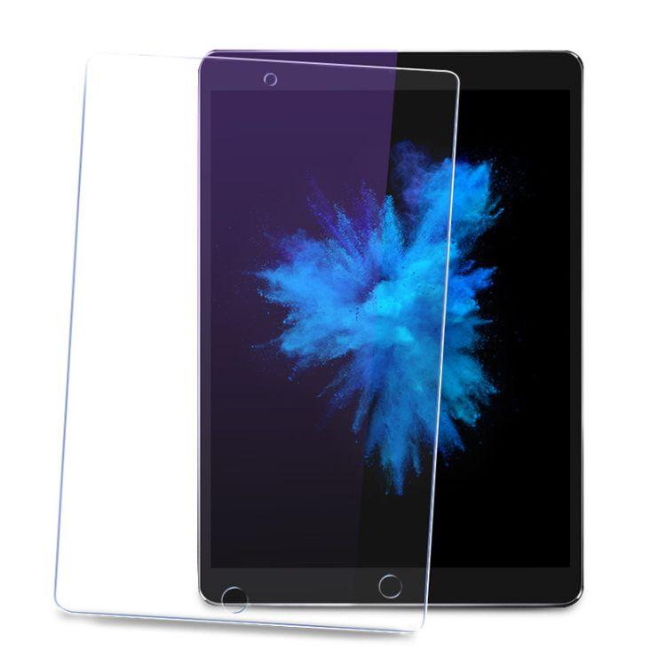 ipad 2018新款钢化膜9H防爆玻璃抗蓝光钢化膜ipad pro平板钢化膜