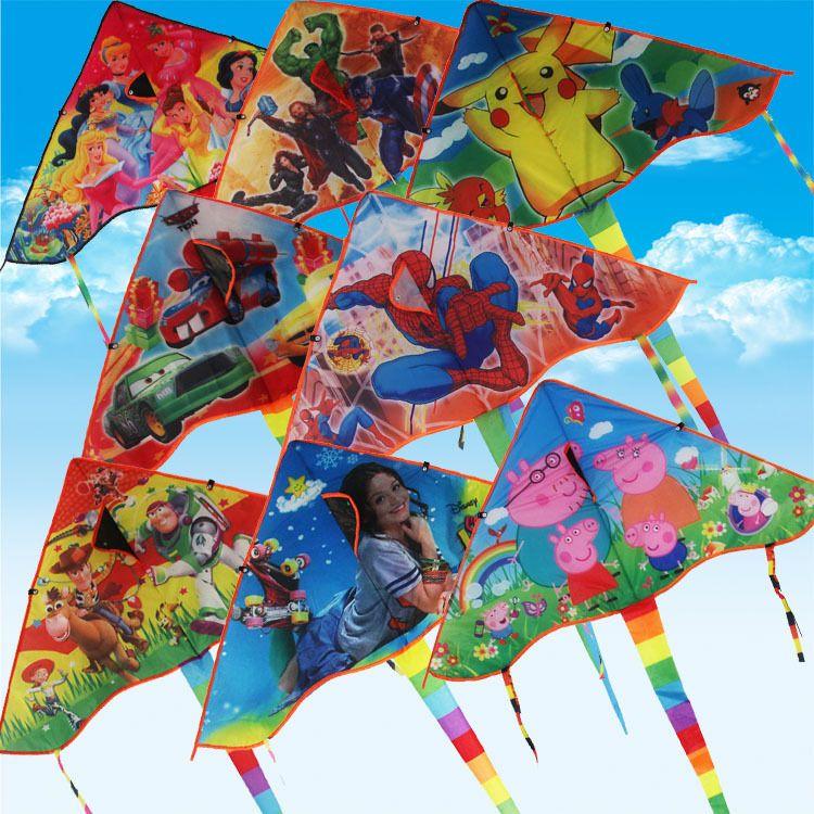 潍坊风筝批发 儿童卡通风筝 高清热印 颜色逼真 厂家定做直销