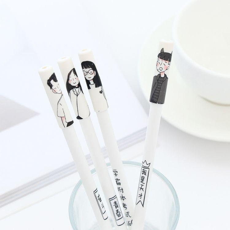 学霸中性笔二代 创意搞怪文字 简约黑色0.38mm签字笔学生个性文具