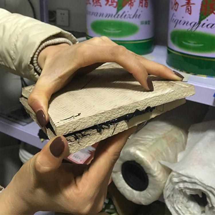 防水涂料厂家批发 橡胶沥青防水涂料 防水涂料