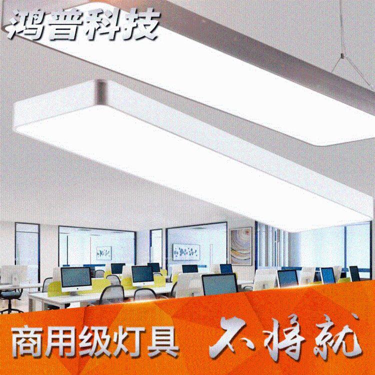 江西贴片式创意LED教室灯办公区域会议室教室照明用灯安装公司