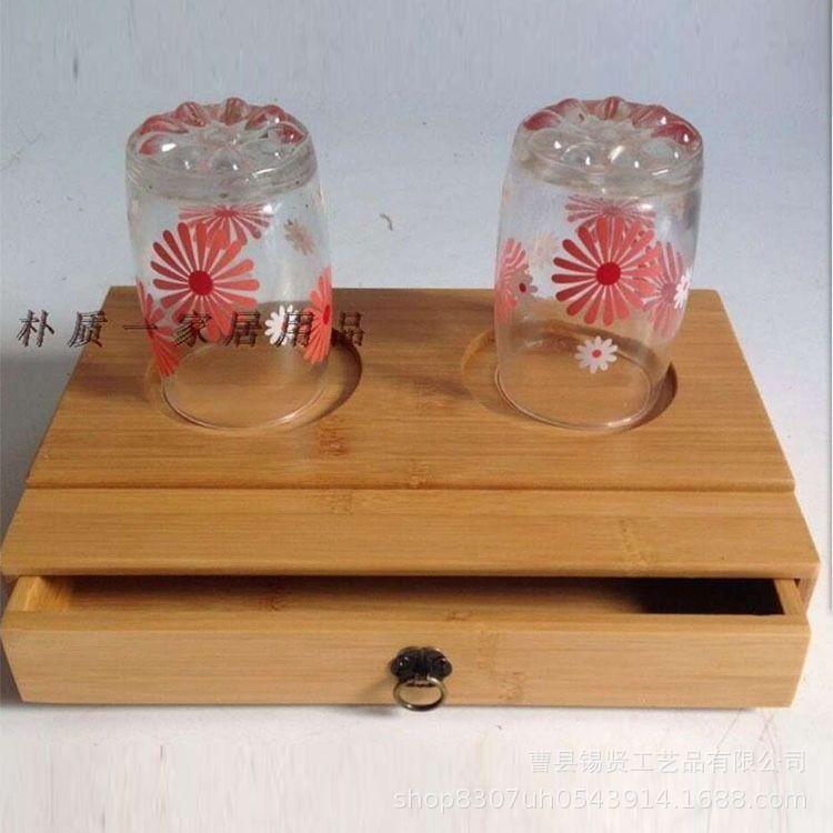 创意家居竹木茶盘 茶具水杯托盘 抽屉式茶叶茶具套装