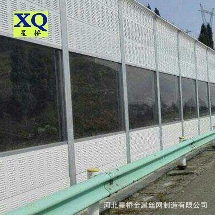 供应新疆声屏障厂家隔音墙工厂隔音墙通透隔音墙声屏障