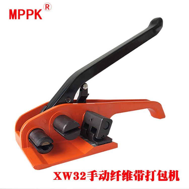 厂家直销XW32型纤维带手动打包机柔性纤维带拉紧器手工捆扎机包邮