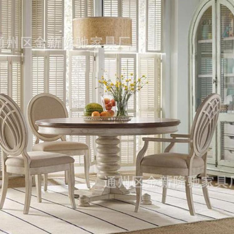 厂家直销美式餐桌现代简约实木餐椅古典实木餐桌椅1桌6椅餐桌组合