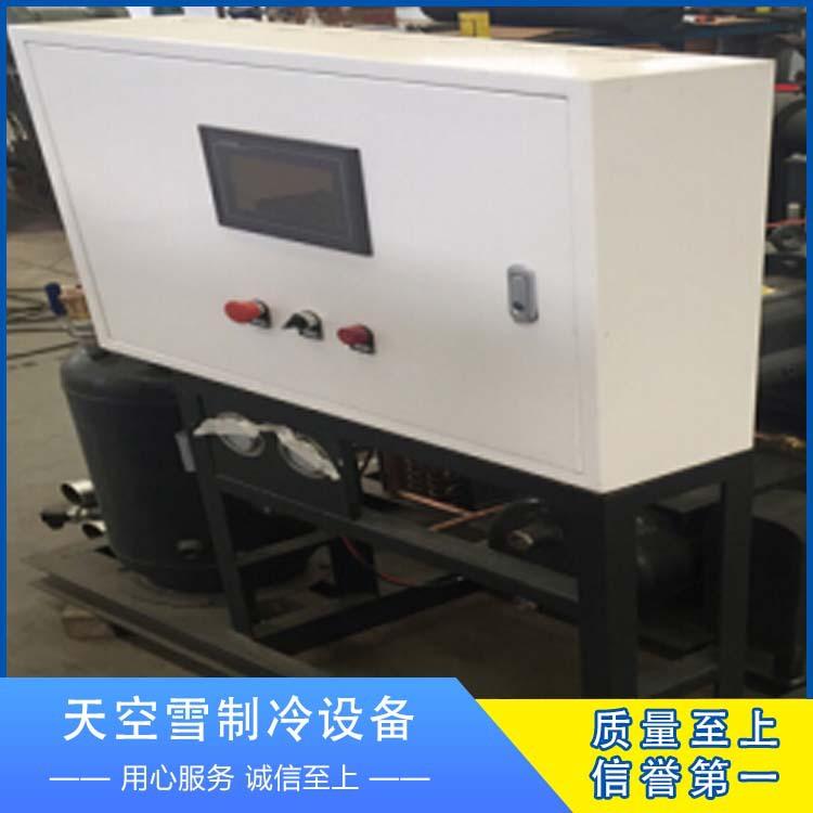 意大利莱富康SW3L5000螺杆式制冷压缩机 冷库专用  质量至上