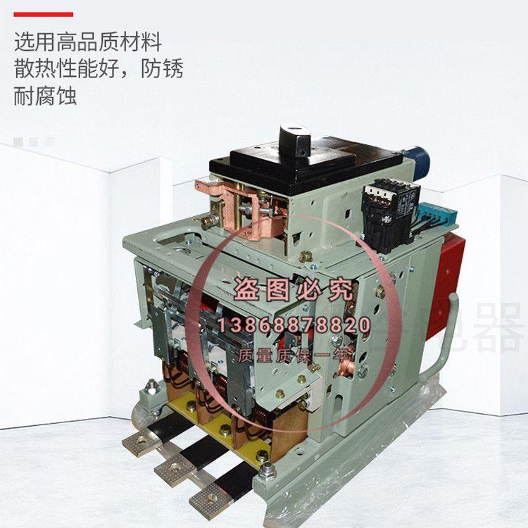 DW17-1900手动固定垂直万能断路器630A 800A 1000A 1250A 1600A