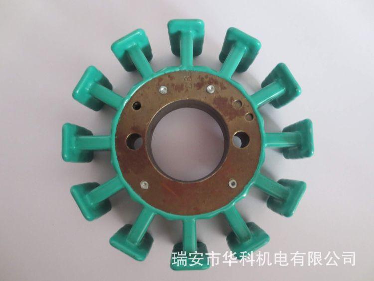 定转子铁芯涂敷 摩托车磁电机线圈12极马达