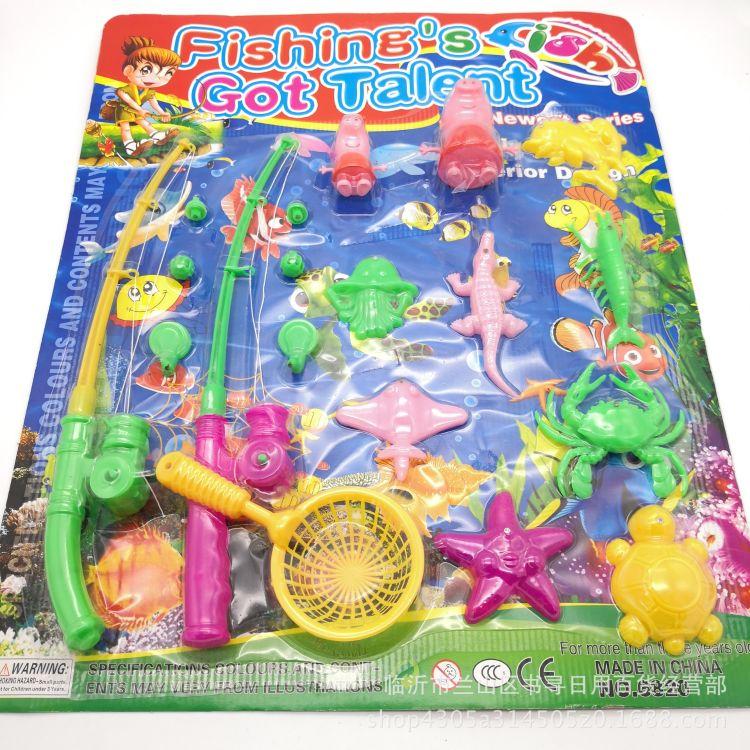 厂家直销戏水玩具热卖  磁性双杆钓鱼玩具套装批发  地摊夜市货源
